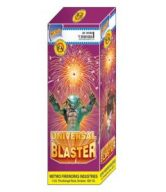 Universal-Blasteer