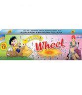 We-Twos-Wheel