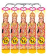 lakshmi-deluxe-300x300