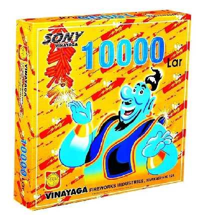 10000-wala