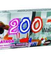 200-wala-sony-brand