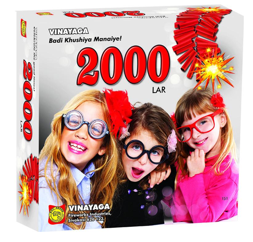 2000-wala