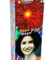 naya-naya-pyar