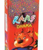 rang-dhara